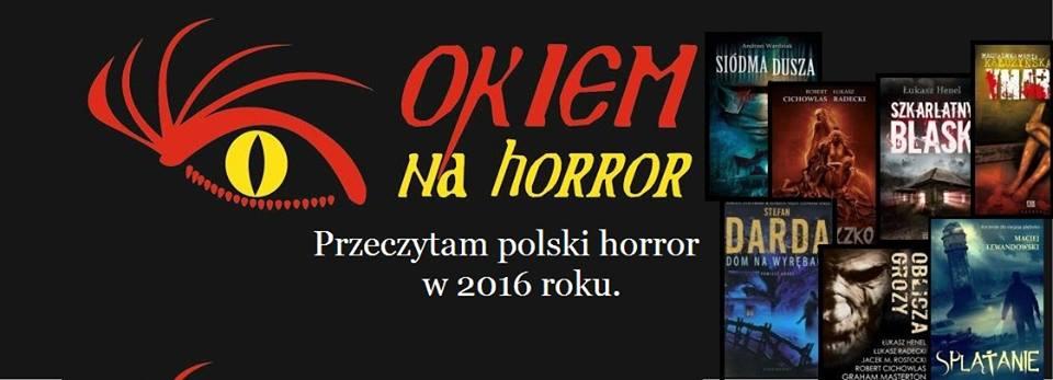 horror2016